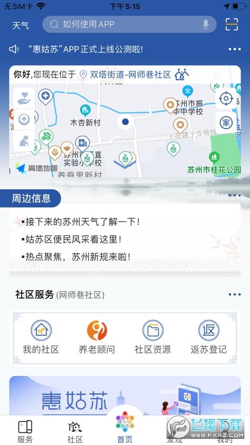 惠姑�Kapp官方版