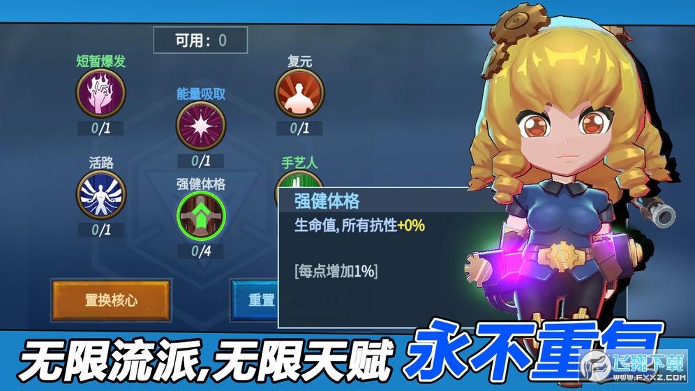 枪炮骑士与女武神手游官方版v0.0.2安卓版截图3