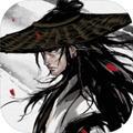 烟雨江湖0.124安卓正式版最新版