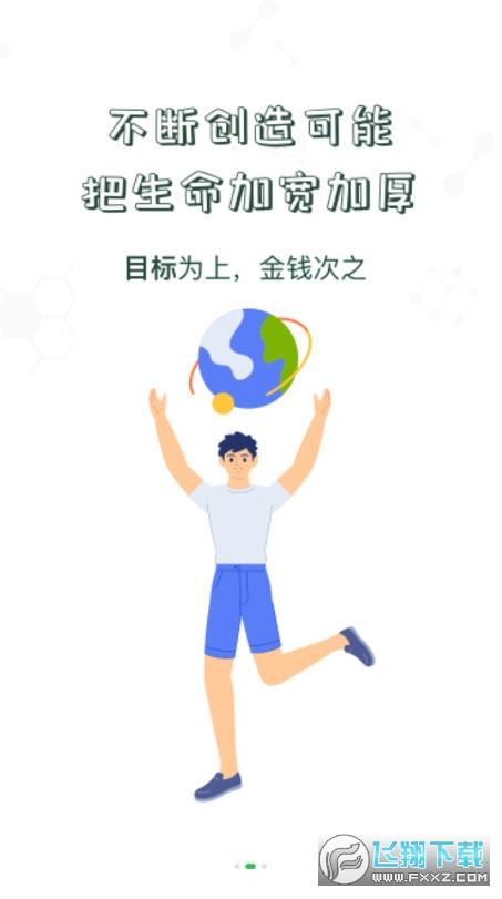 中储粮大学在线讲堂官方appv1.1.8手机版截图1
