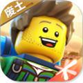 乐高无限2021普通版0.7.25最新版