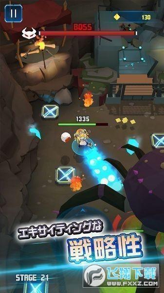 COSMO PLAYER Z中文版v1.2.0最新版截图0