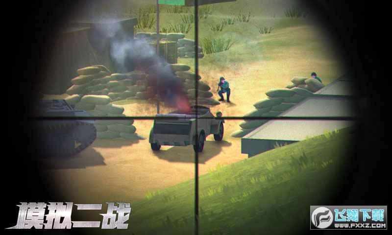 模拟二战手机游戏1.11.1测试版截图1