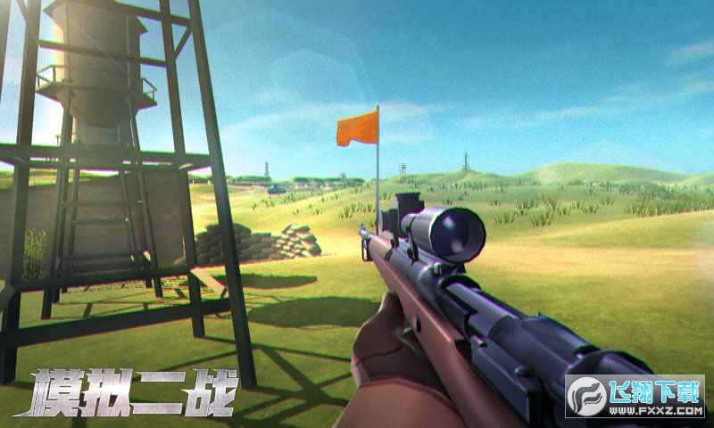 模拟二战手机游戏1.11.1测试版截图3