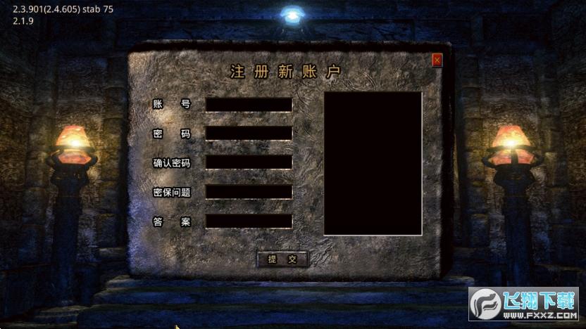 �光�髌��俜�2.3.901最新版截�D2