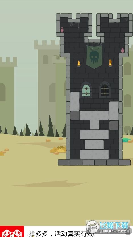 拯救小公主益智游戏1.15手机版截图2