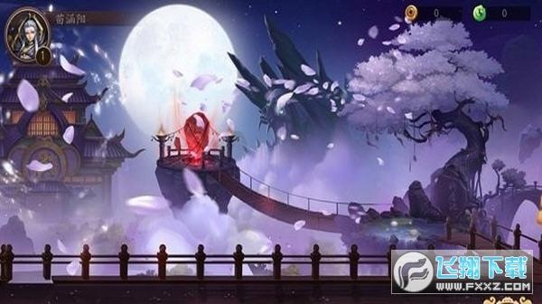 幻�`妖塔防ur碎片免�M�I取2.1.0最新版截�D1