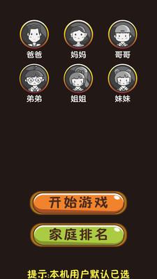 吉米猫百科appv1.0安卓版截图0