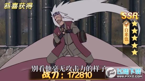 大乱斗终结版官方手游1.3.0安卓版截图0