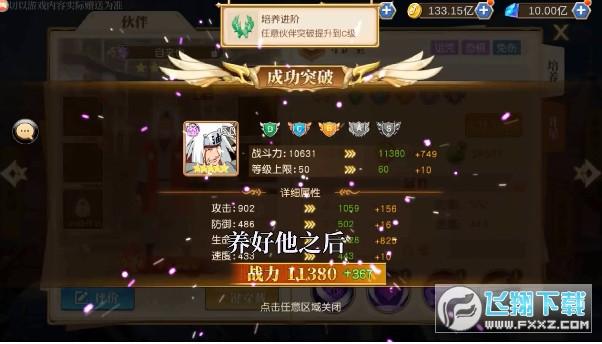 大乱斗终结版官方手游1.3.0安卓版截图2