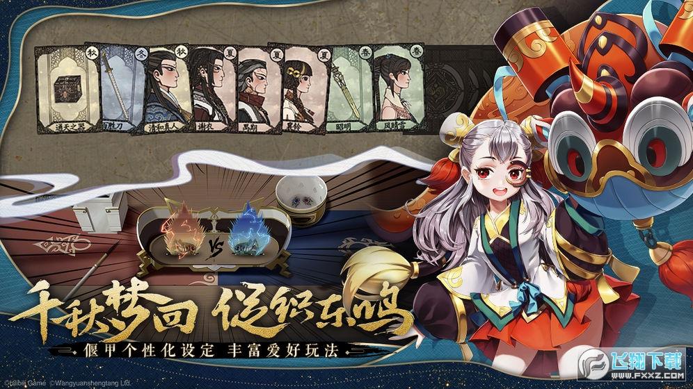 古�ζ孀T木�Z人手游公�y版v1.0正式版截�D3