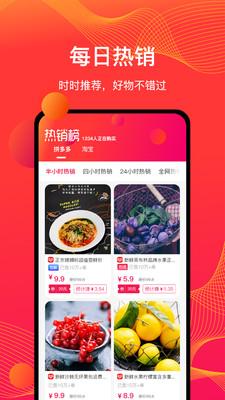 物色好物appv1.0.9安卓版截�D2