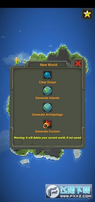世界盒子全物品解锁版v0.7.0破解版截图1