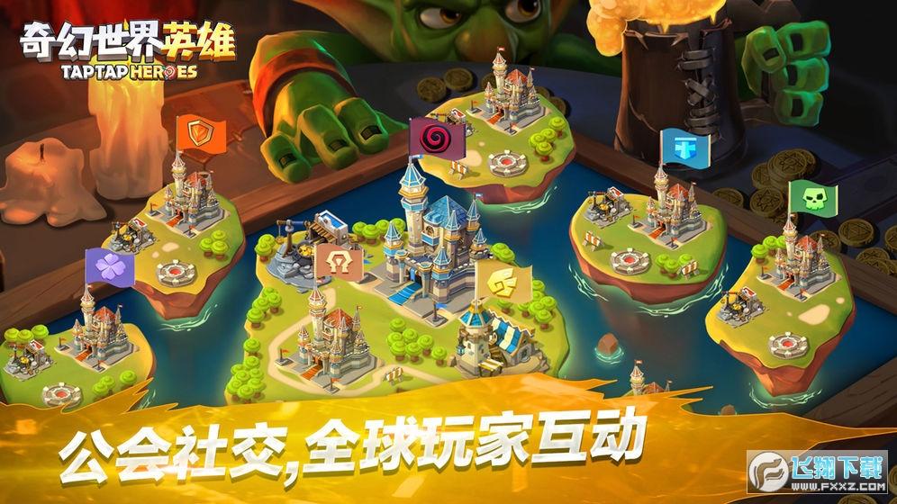 奇幻世界英雄单机版无需联网v1.0.0103离线版截图0