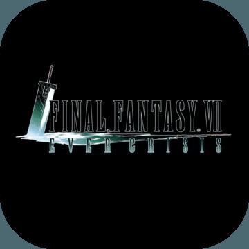 最终幻想7Ever Crisis游戏v1.0最新版
