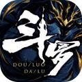 斗罗大陆斗神再临安卓版v1.0正式版
