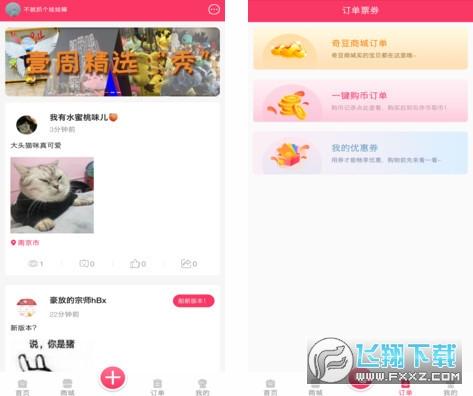 奇G游appv3.7.2 最新版截图1