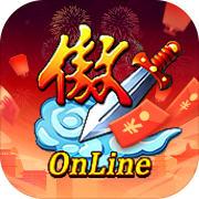 云中歌春节版本红包版v32.0最新版