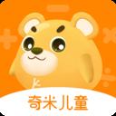 奇米儿童数学app1.0.9安卓版