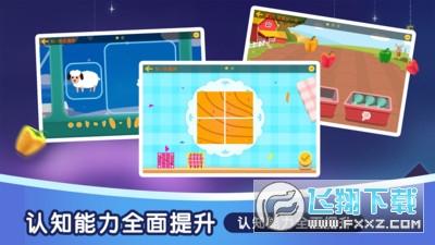 奇米儿童数学app1.0.9安卓版截图1