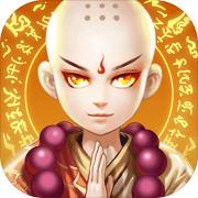 幻灵修仙传手游2021最新版v2.0官方版
