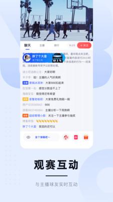 蓝鲸体育官方app