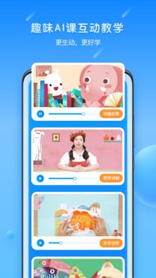 乐胖胖美术在线学习appv1.0.2安卓版截图2