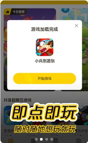 摸摸鱼app安卓版0.1.0官方版截图2
