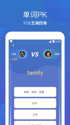 词会app官方版v1.0.5安卓版截图1
