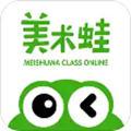 美�g蛙app官方版2.5安卓版