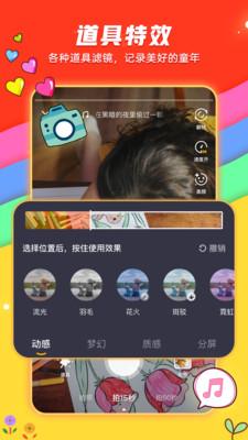 小熊秀appv1.2.4安卓版截图0