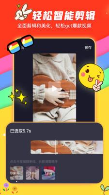 小熊秀app