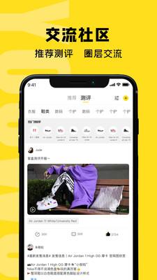 虎纹app官方版v1.0.1安卓版截图2