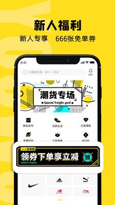 虎纹app官方版