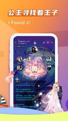 哈哈喵开黑appv1.0.7安卓版截图1