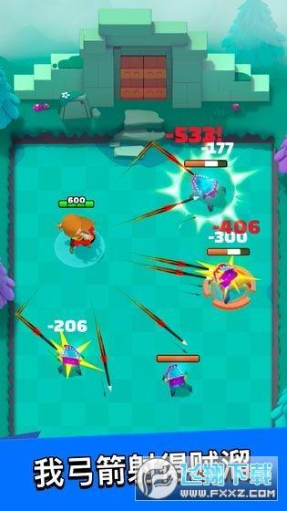 传说弓箭手无限钻石破解版0.0.15最新版截图0