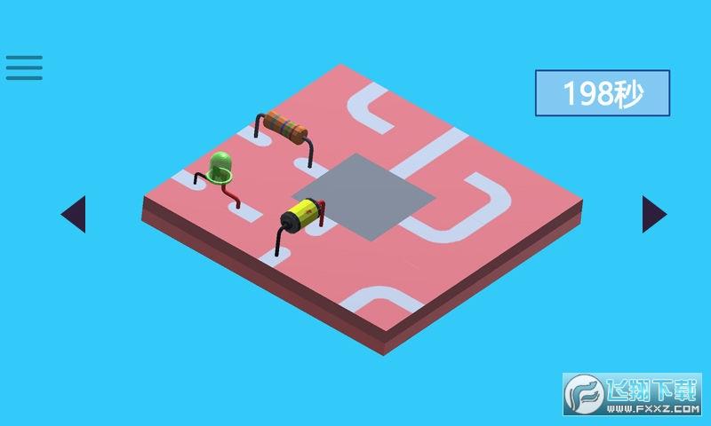 电路迷图游戏安卓版2.3官方版截图1