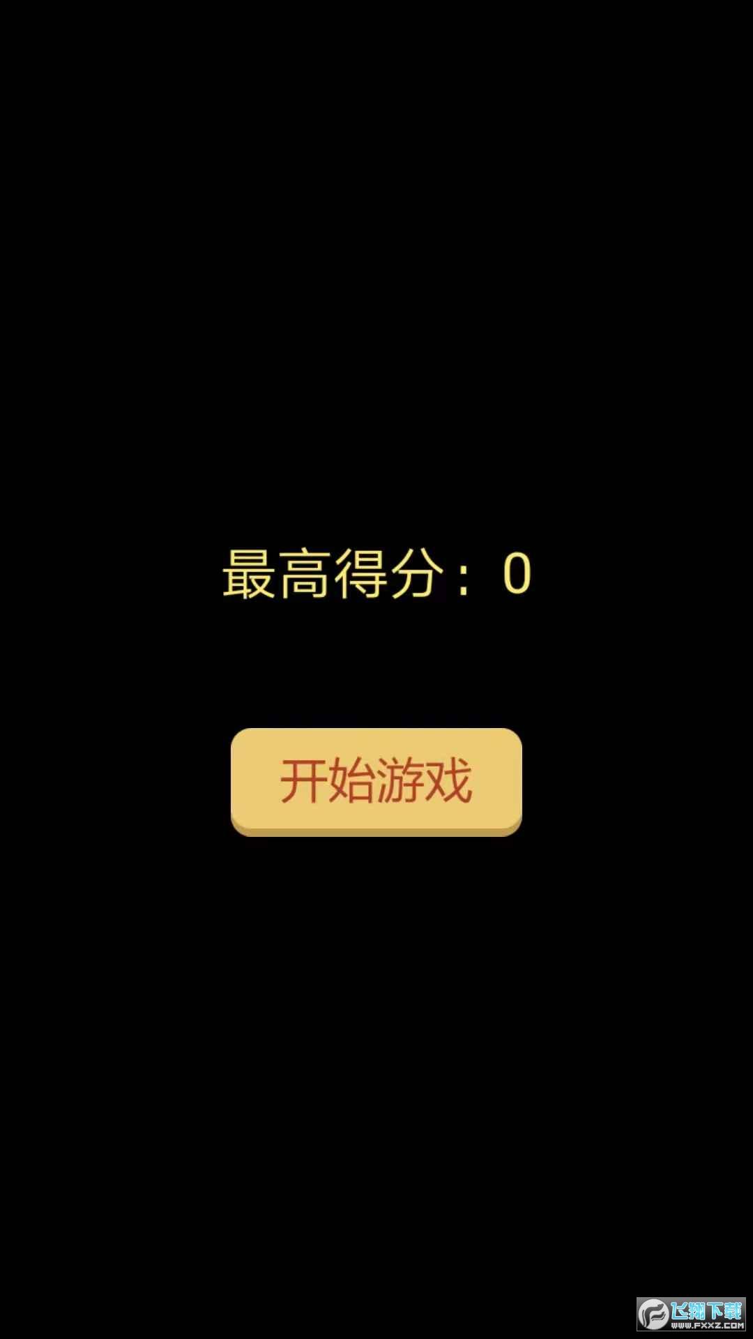 游酷弹弹球游戏安卓版1.0.0官方版截图0
