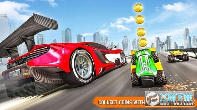 玩具汽车特技手游v2.3最新版截图0