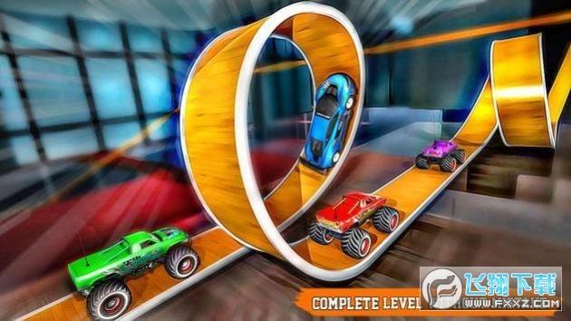 玩具汽车特技手游v2.3最新版截图1