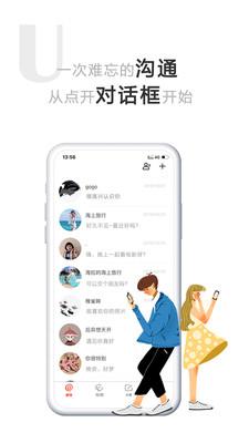虾侃app