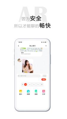 虾侃appv1.0.0官方版截图1