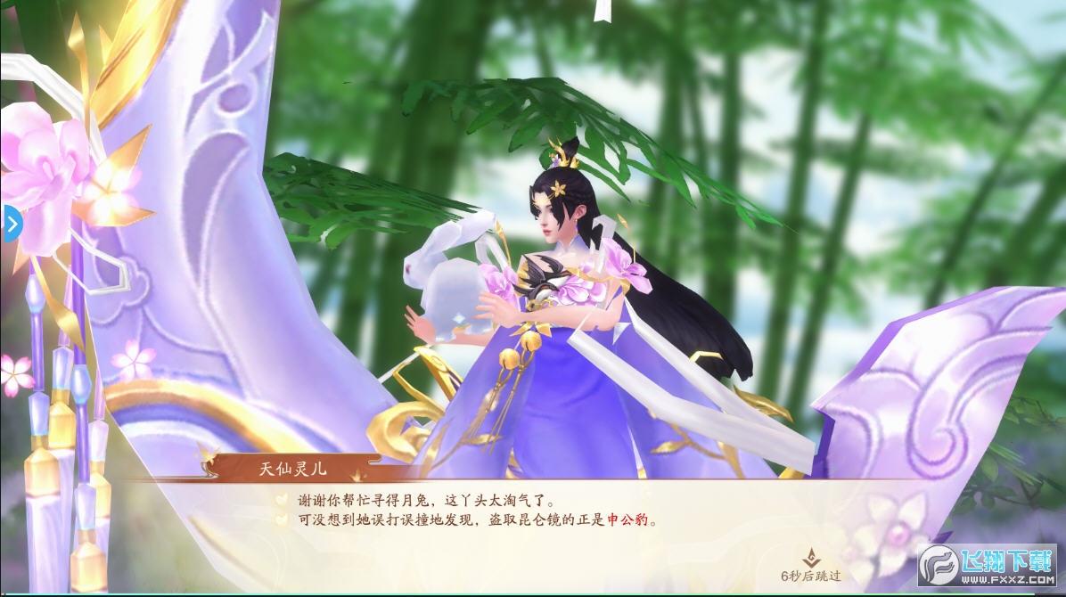 梦幻江湖20个礼包码v8.0.0最新版截图0
