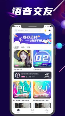 觅心app