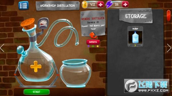 酒厂模拟器安卓版