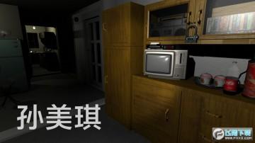 孙美琪疑案系列顺序_孙美琪疑案游玩顺序_下载顺序(持续更新)