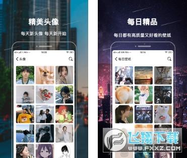 主题壁纸精灵appv1.0.0 安卓版截图1