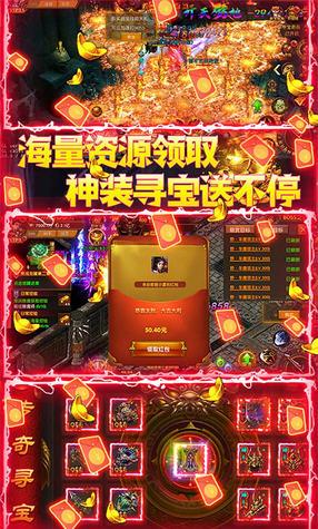 猎魔传奇梦幻机甲红包福利版1.0.0截图1