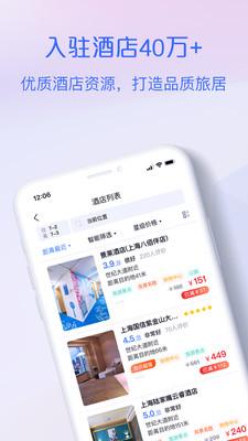 自价吧app官方版v1.3.3安卓版截图2