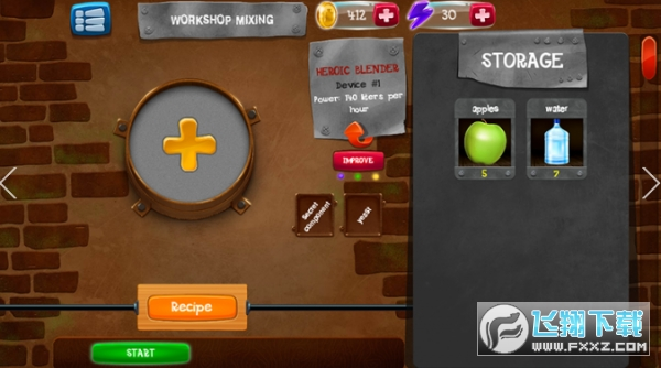 酒厂模拟器安卓版1.5最新版截图3